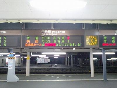 CA340461.jpg