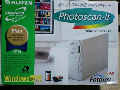 CA3C0101.jpg