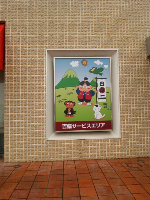 DSC_1068.jpg
