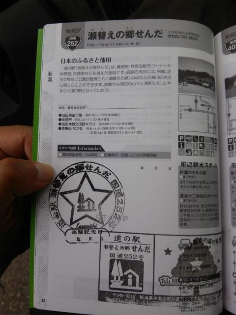 DSC_1551.jpg