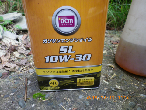 IMGP2983.jpg
