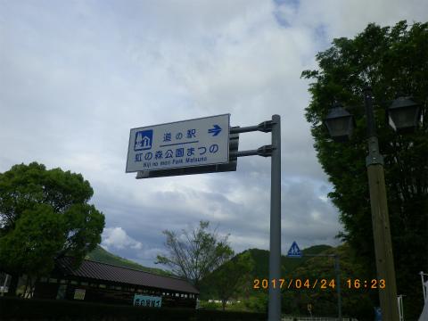 IMGP3643.jpg