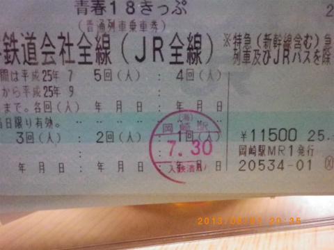 IMGP4131.jpg