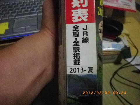 IMGP4255.jpg