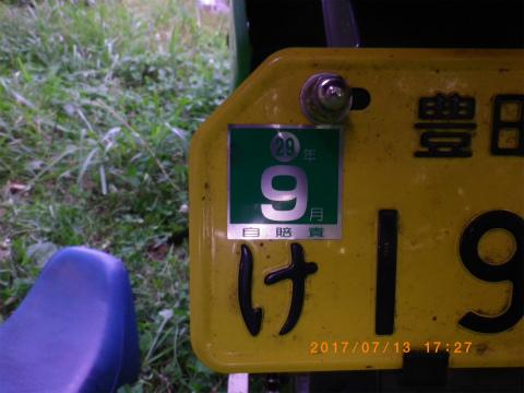 IMGP4359.jpg