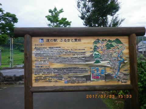 IMGP4577.jpg