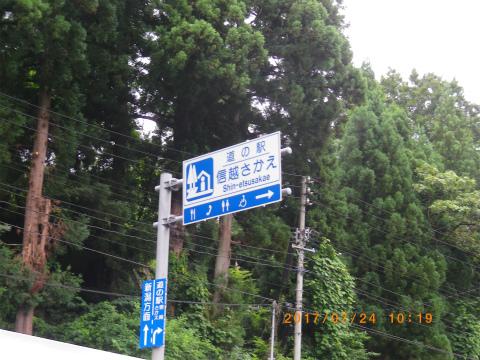 IMGP4601.jpg