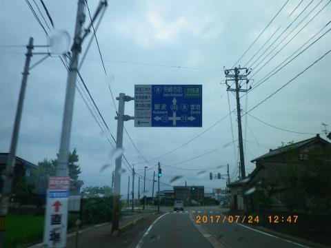 IMGP4613.jpg