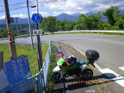 IMGP4909.jpg
