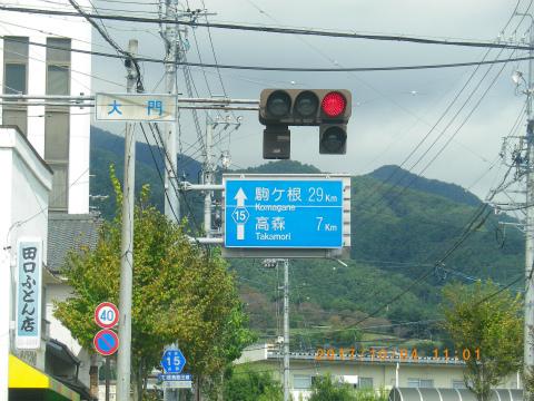 IMGP5264.jpg