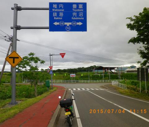 IMGP8289 (2).jpg