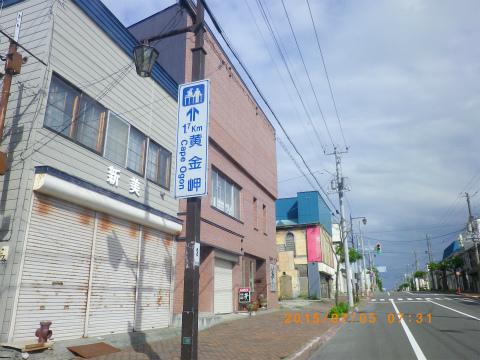 IMGP8389.jpg
