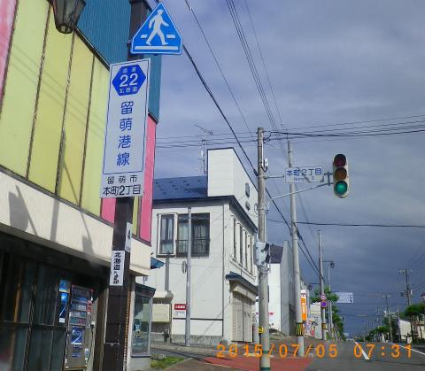 IMGP8390 (2).jpg
