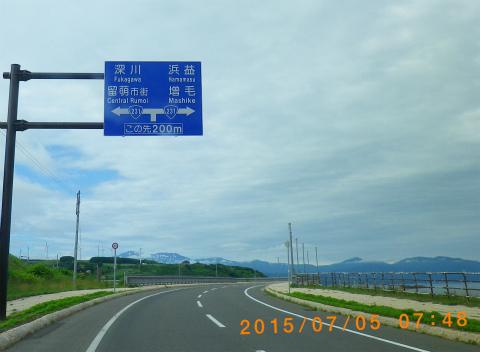 IMGP8392 (2).jpg
