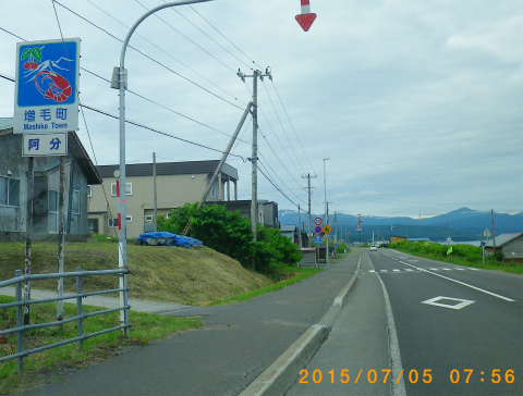 IMGP8393 (2).jpg