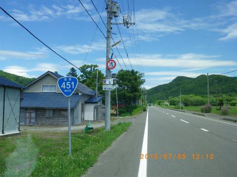 IMGP8407.jpg