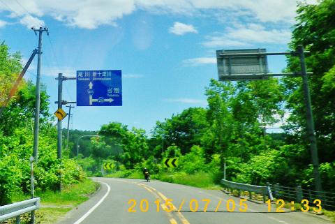 IMGP8412 (2).jpg