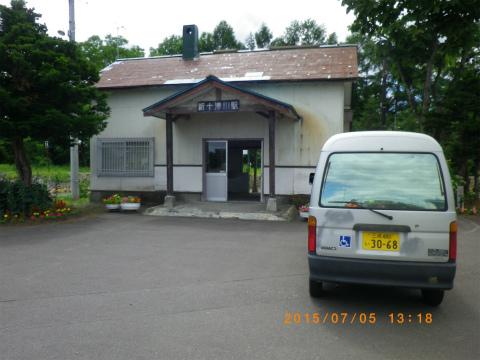 IMGP8418.jpg