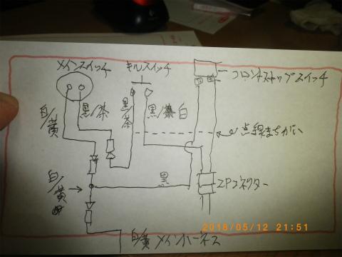 IMGP8778.jpg
