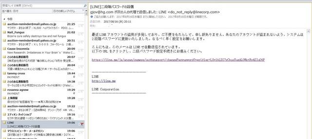 LINENISEMONO2.jpg