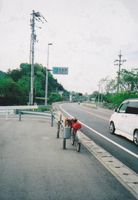 SIKOKU10_0001 (3).jpg