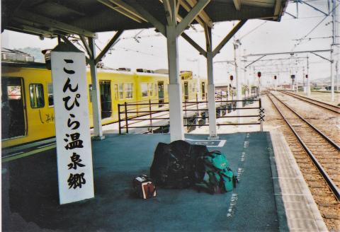 SIKOKU3_0004 (2).jpg