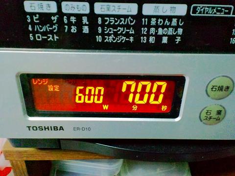 CA3C0067.jpg
