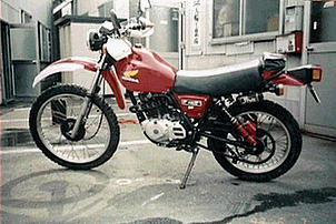 250s.jpg