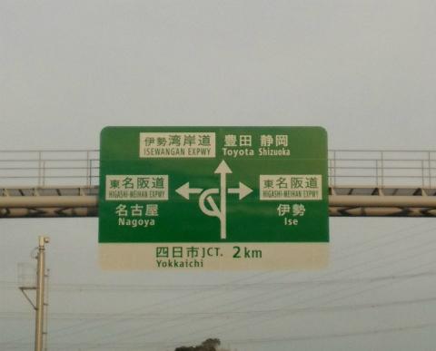 DSC_54361.jpg