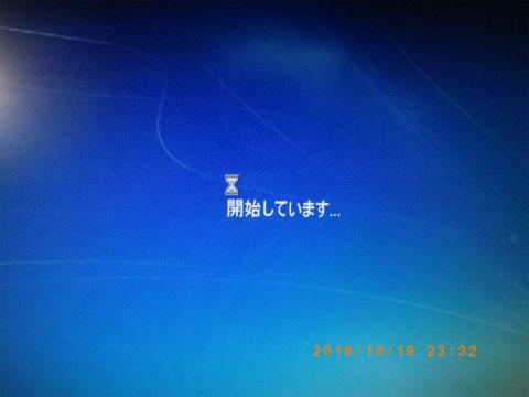 IMGP0100.jpg