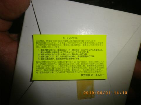 IMGP1159.jpg