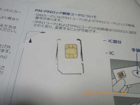 IMGP1780.jpg