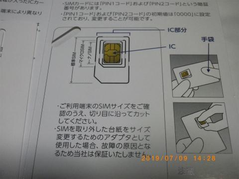 IMGP1781.jpg