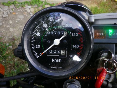 IMGP2677.jpg