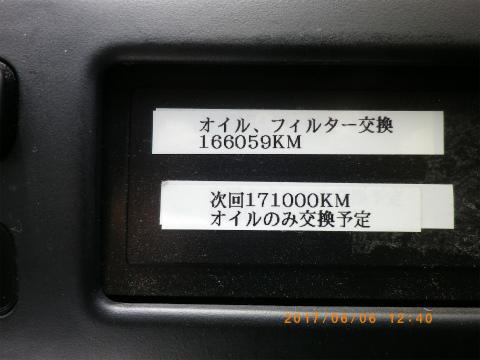 IMGP3939.jpg