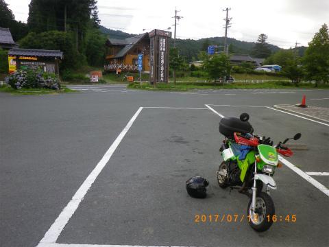 IMGP4348.jpg