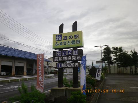 IMGP4578.jpg
