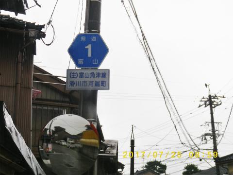 IMGP46321.jpg