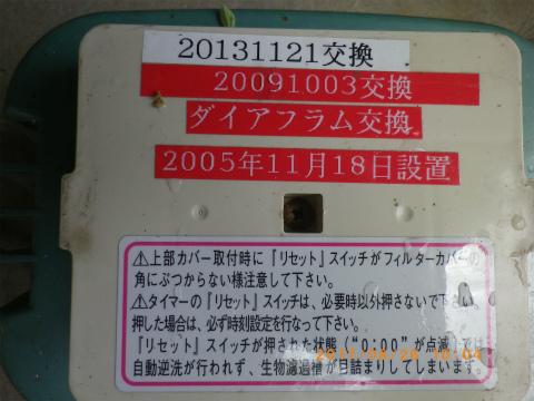 IMGP4743.jpg