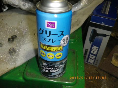 IMGP6662.jpg