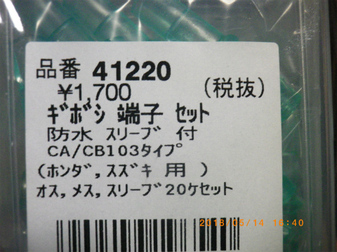 IMGP8842.jpg