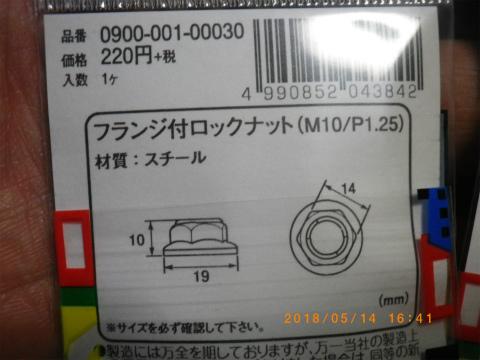 IMGP8845.jpg