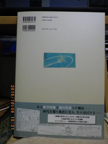 IMGP8866.jpg
