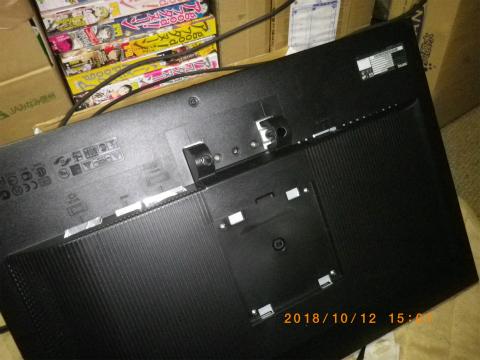 IMGP9974.jpg