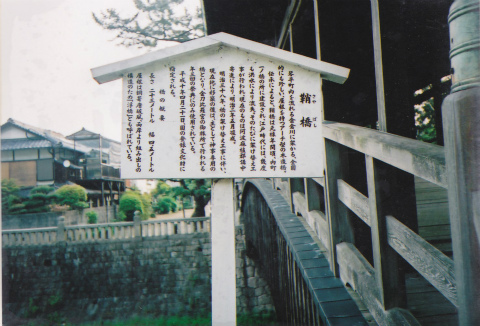 SIKOKU6 (2).jpg