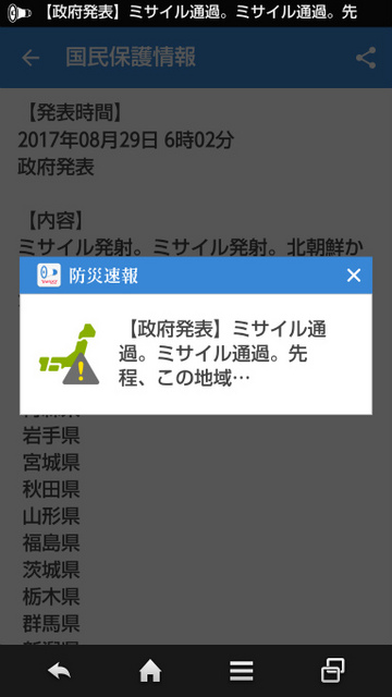 Screenshot_2017-08-29-06-14-40.jpg