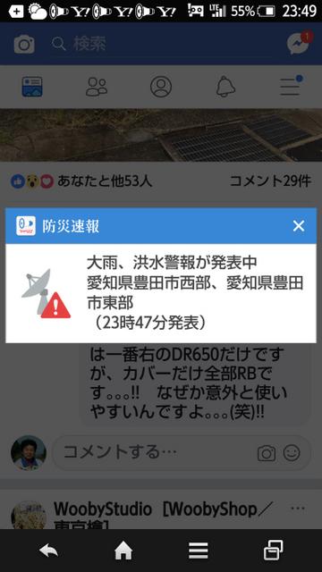 Screenshot_2018-09-04-23-49-42.jpg