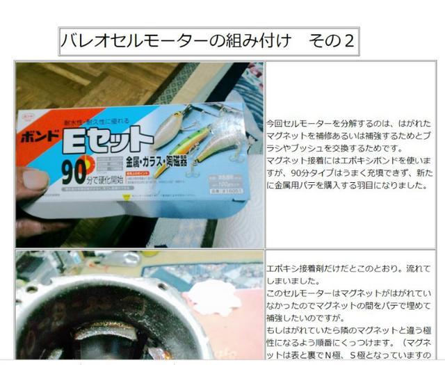 php18.jpg
